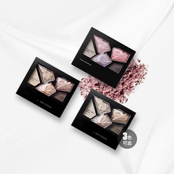 美妆商城钻石3D闪耀眼影